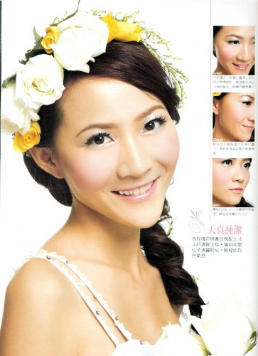 Asian Bridal Makeup course